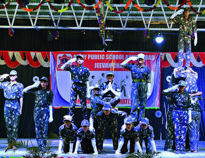 Annual Day Events